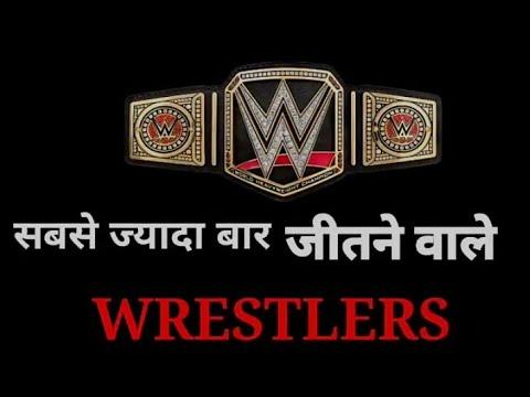 Xxx Mp4 WWE Championship सबसे ज्यादा बार जीतने वाले 5 रेसलर्स Wwe Hindi Khabar 3gp Sex
