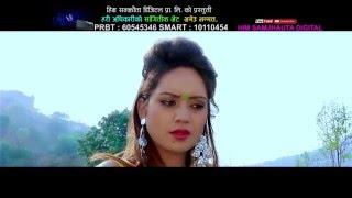 New Nepali lok song 2073/2016| Bhaneu bhannta| Bikram Pariyar & Purnakala BC| Video HD