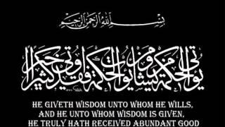 Nouman Ali Khan - Tafsir Sure an Nasr  Part 1