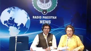 Radio Pakistan News Bulletin 08 PM  (18-07-2018)