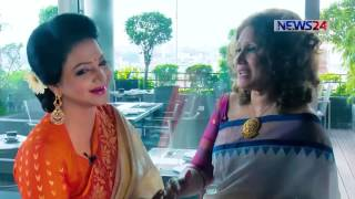 Je Jole Aagun Jole - Samia Rahman with Shamim Ara Nipa যে জলে আগুন জ্বলে- শামীম আরা নিপা on News24