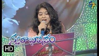 Kallalo Unnadedo  Song   Usha Performance   Swarabhishekam   19th November 2017  ETV  Telugu