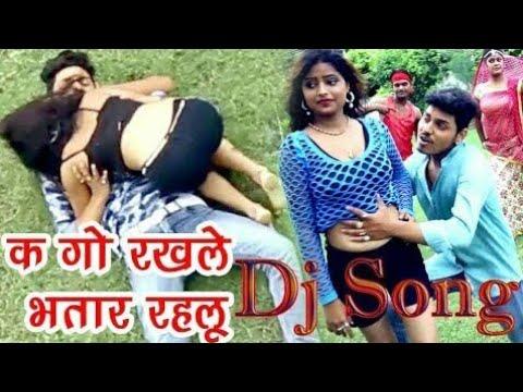 Xxx Mp4 Ka Go Rakhle Bhatar Rahlu DJ भोजपुरी Song 3gp Sex