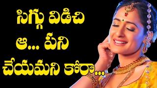 Pragya Jaiswal : Am not Shamed to do with K Raghavendra Rao | సిగ్గు విడిచి ఆ... పని చేయమని కోరా..!