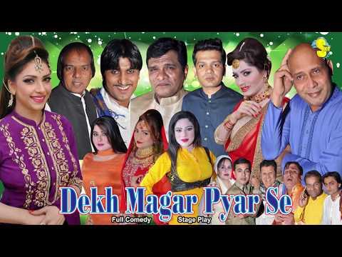 Dekh Magar Pyar Se || Full Drama 4K || Akram Udas || Nawaz Anjum || New Punjabi Stage Drama 2018