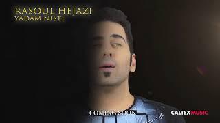 Rasoul Hejazi - Yadam Nisti (Coming Soon) | رسول حجازی - یادم نیستی