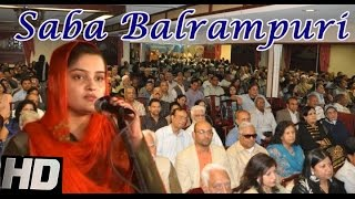 Ye Janti Hu Bahut Bewafa Zamana Hai    Saba Balrampuri    HD    2015    New Mushaira Video