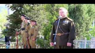 Судак перезахоронение советских воинов 8 мая 2014 г.