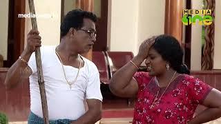 സിഡി | Kunnamkulathangadi (Episode 46)