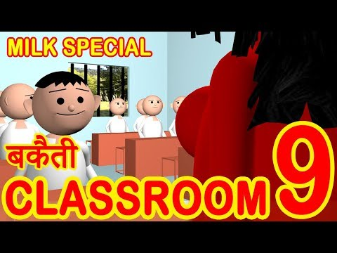 Xxx Mp4 BAKAITI IN CLASSROOM PART 9 MSG Toon 39 S Funny Short Animated Video 3gp Sex