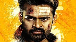 Sai Dharam Tej in Hindi Dubbed 2018 | Hindi Dubbed Movies 2018 Full Movie