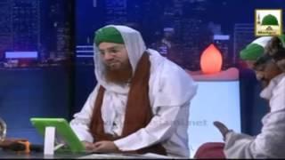 Kalam e Peer Mehr Ali Shah   Aj Sik Mitran Di    Adnan Shaikh Attari