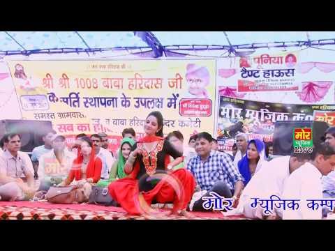 Xxx Mp4 Jawani Mange Pani Pani Sunita Baby 1080 X 192 3gp Sex