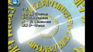Zatchbell episode 113 full in Hindi