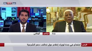 وزير الإعلام السوداني أحمد بلال عثمان: دورنا هو نقل المعلومة الصحيحة للرأي العام العالمي والمحلي