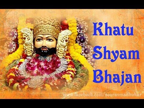 Xxx Mp4 Khatu Shyam Bhajan Free Download Agar Tumhara Khatu Mein By Saurav Madhukar 3gp Sex