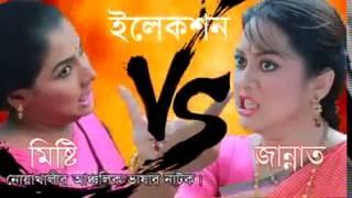 Bangla Natok নোয়াখালীর আঞ্চলিক ভাষায় নাটক দেখবেন ঈদের ২য় দিন  চোখ রাখুন Gtv র পর্দায়