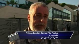 آغاز هفتادمین جشنواره فیلم کن با نمایش فیلم «ارواح اسماعیل» از چهارشنبه