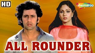 All Rounder [HD & Eng Subs] Kumar Gaurav - Rati Agnihotri - Vinod Mehra - 80