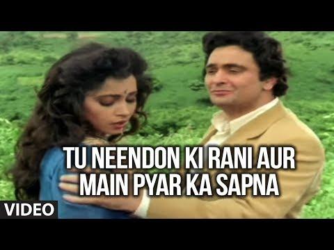 Xxx Mp4 Tu Neendon Ki Rani Aur Main Pyar Ka Sapna Full Song Honeymoon Rishi Kapoor Varsha Usgaonkar 3gp Sex