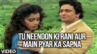 Tu Neendon Ki Rani Aur Main Pyar Ka Sapna Full Song | Honeymoon | Rishi Kapoor, Varsha Usgaonkar
