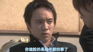 求婚大作戰   04 繁體中文HD