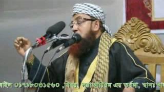 Mosharrof Al Habibi   sura mariyomer tafsir owaj