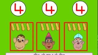 Let's Help Monku Share The Bananas (Hindi)
