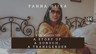 Bharat Katha - Panna Hijra,  a transgender born in a village in India - Part1