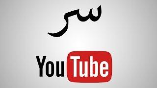 طريقة الحصول على 10000 مشاهدة لليوتوب حقيقية