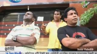 Bangla Eid Natok 2016 PERA 3 Part 2 By Mosharraf Karim   Eid Ul Adha Comedy Bangla Natok PERA 3