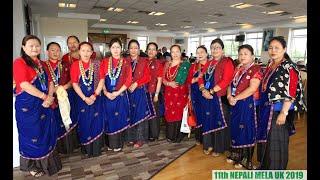 Nepali Mela Song