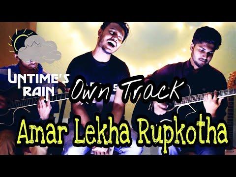 Xxx Mp4 Amar Lekha Rupkotha By Untime S Rain Own Track Unofficial 3gp Sex
