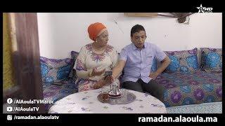 Mardi Mimtou: Episode 28 | مرضي ميمتو: الحلقة 28