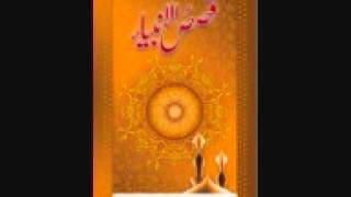 Qasasul Ambia {The stories of the Prophets} - Part 2/4