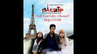 lal tip song Nancy