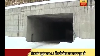 Jan Man: ABP News reaches Asia's longest tunnel: Rohtang tunnel