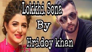 Lokkhi Sona | Hridoy khan and Srabanti Chatterje | Bangla New Video Song 2018 | Dream Icon