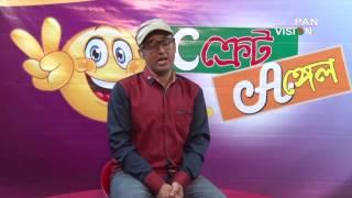সিক্রেট এঙ্গেল পর্ব-০২-রম্য ম্যাগাজিন Anchor : Husne Mobarak  Directed by : Bodiur Rahman