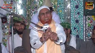 Syed Ali Najam Shah SB Full Byan at Chakri
