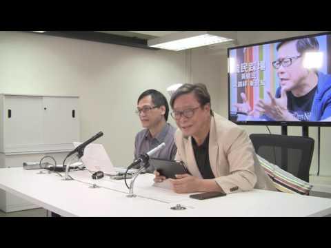 Xxx Mp4 黃毓民 毓民踩場 170529 Ep895 P1 Of 3 台灣NGO人員被捕顯示兩岸關係新變化 3gp Sex