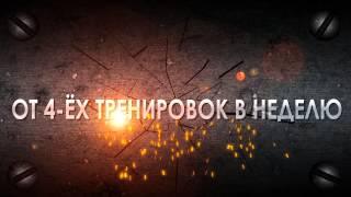 Lasna B-Boys - Летние Интенсивы по брейк-дансу 2015