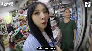 [ENG SUB] 170725 Beer Lovers' Trip - Episode 3