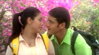 Ilage Ilage Full Video Song || Nijam Movie || Mahesh Babu, Rakshitha