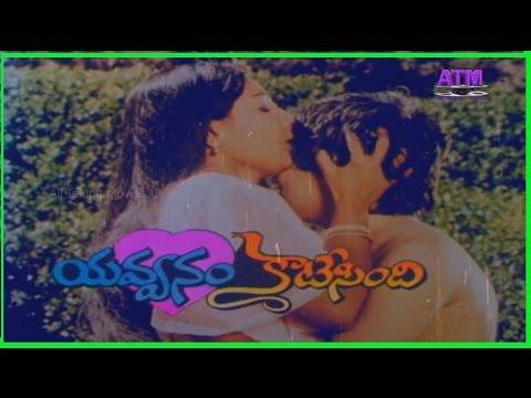 Xxx Mp4 Yavvanam Katesindi II Telugu HD Full Movie 3gp Sex