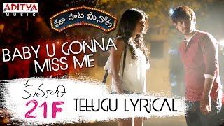 Baby U Gonna Miss Me Full Song With Telugu Lyrics ||