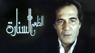 الفيلم العربي: الطعم والسنارة