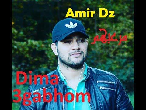 Xxx Mp4 حقائق حول Amir Dz من وراءه وأهدافه و سر نظاله ضد النظام 3gp Sex