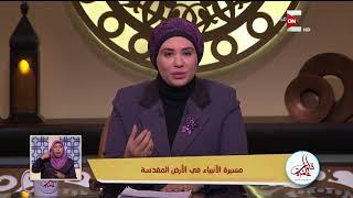 قلوب عامرة - قصة سيدنا يوسف في أرض مصر