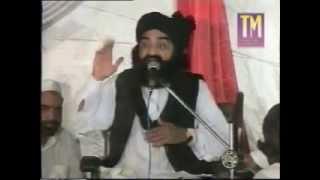 Best Speech Of Hazrat Pir Naseer R.A in Gujar Khan Part 2